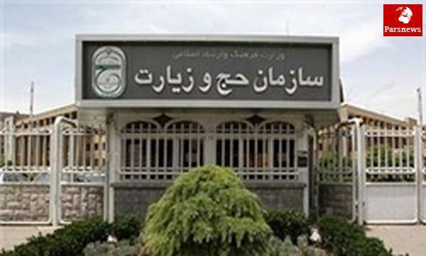 شروط ایران برای اعزام حجاج برای انجام مناسک حج سال آینده